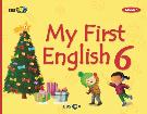 EBS 초목달 : My First English 6