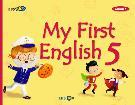 EBS 초목달 : My First English 5