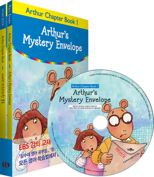 Arthur Chapter Book 1: Arthur's Mystery Envelope