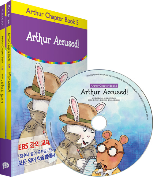 Arthur Chapter Book 5: Arthur Accused