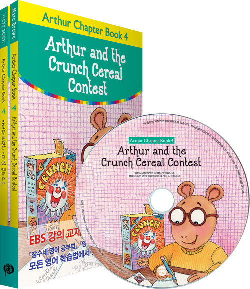 Arthur Chapter Book 4: Arthur and Crunch Cereal Contest