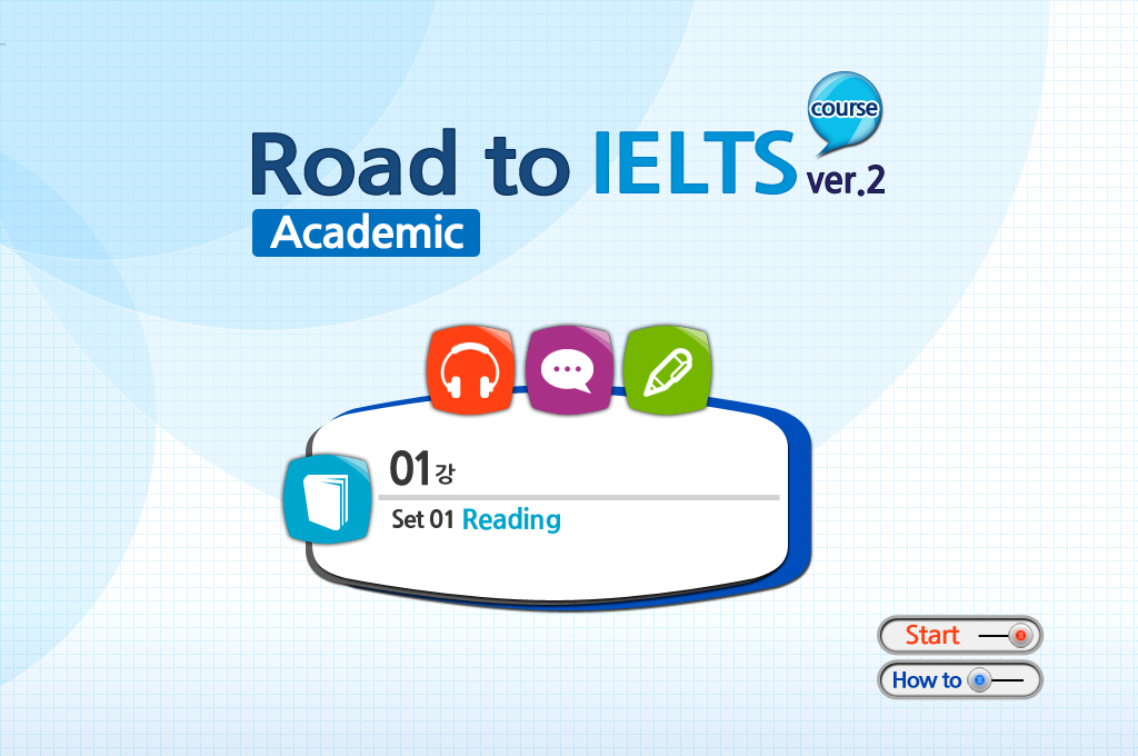 [환급] Road to IELTS Academic ver.2_611기