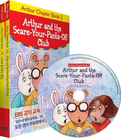 Arthur Chapter Book 2: Arthur and Scare-Your-Pants-off Club