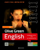 Olive Green English A1